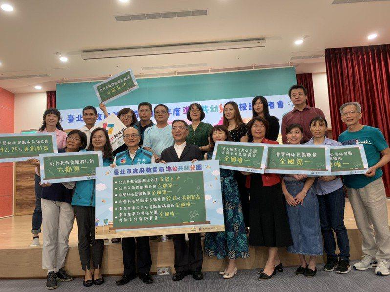 台北市長柯文哲上任力推「台北版準公共幼兒園」,今舉行授證記者會,共有16家新加入。記者趙宥寧/攝影