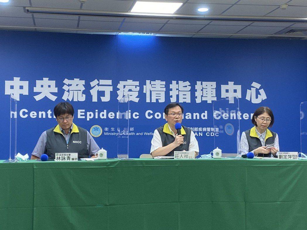 中央流行疫情指揮中心由左到右為疾病管制署預防醫學辦公室防疫醫師林詠青、中央流行疫...