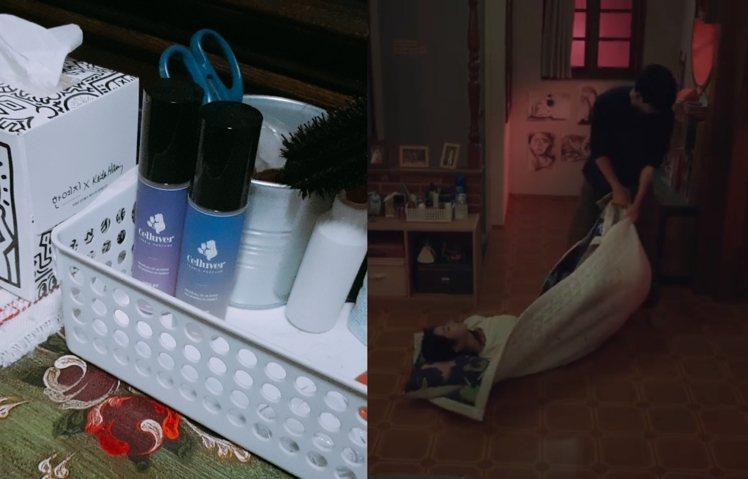 金秀賢在《雖然是精神病但沒關係》家中,擺放的是Celluver淨化衣物香氛噴霧。...