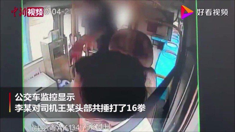 廣州一名男子因為未按規定戴口罩搭公車,還對公車司機破口大罵並毆打司機頭部,遭判處有期徒刑3年3個月。(截圖自中新網視頻)