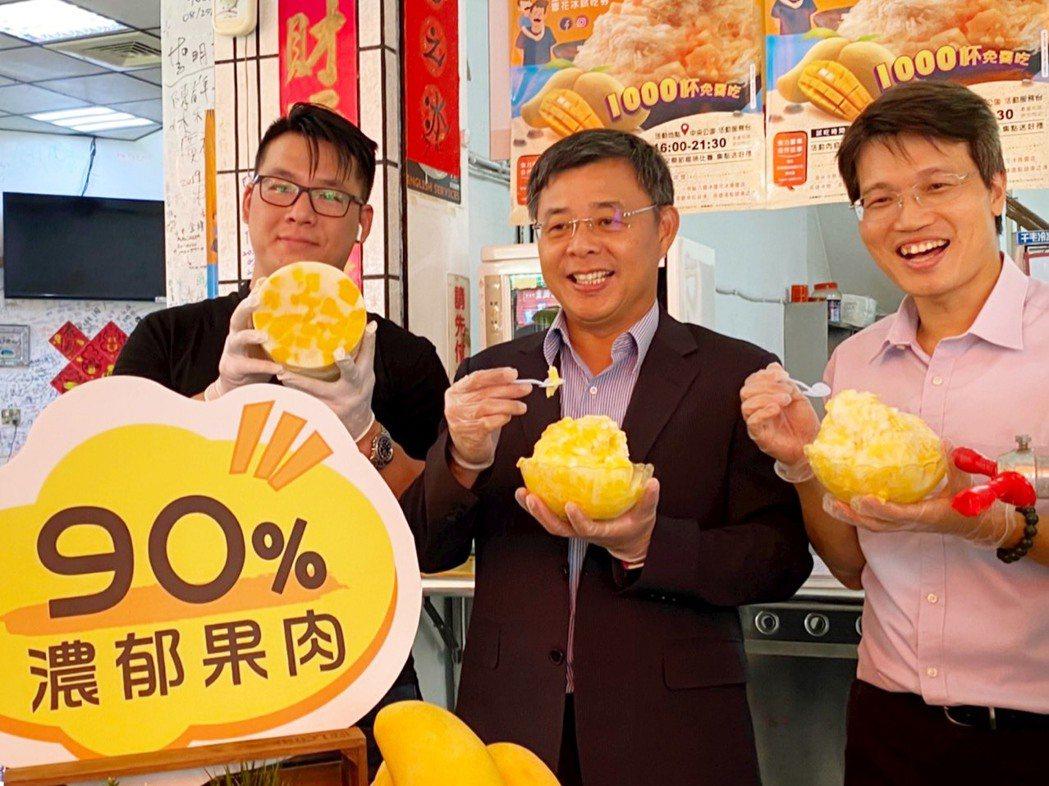 高雄市農業局媒體業者與六龜農會研發的升級版「金煌芒果雪花冰」2.0,冰磚含90%...