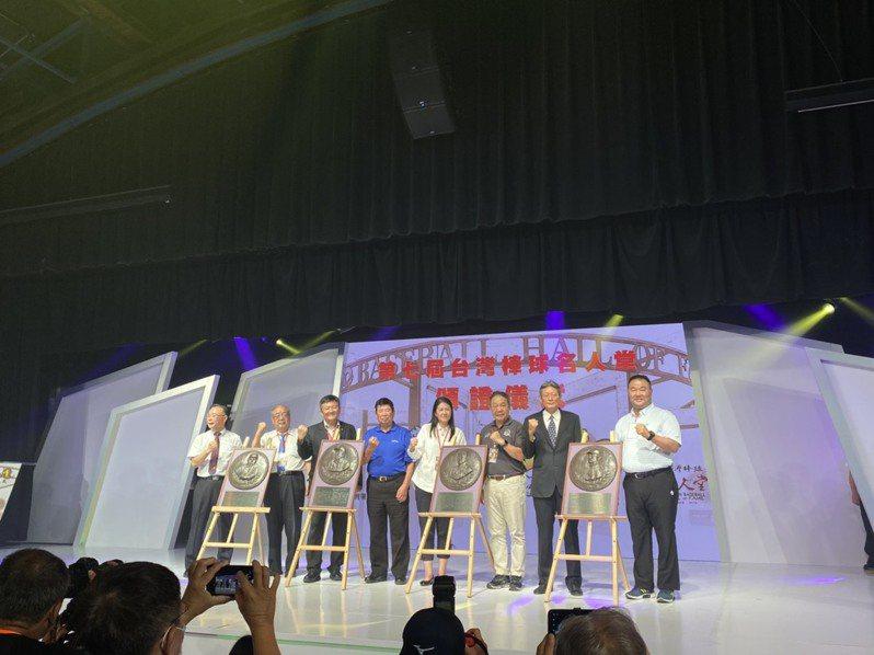 台灣棒球名人堂協會今天舉辦第七屆頒證表揚儀式。實習記者楊喬羚/攝影