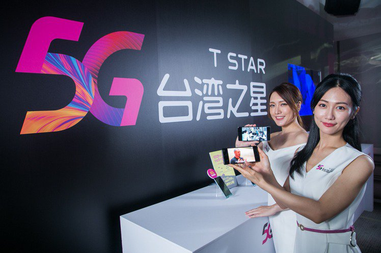 台灣之星攜手CATCHPLAY+、LiTV等產業夥伴,建立動態個人化推薦系統,挖...