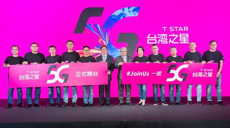 台灣之星今天(8月4日)舉辦5G開台記者會,台灣之星董事長林清棠、台灣之星總經理...
