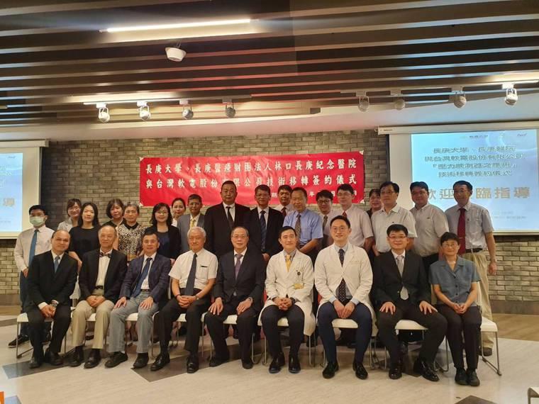 長庚大學、長庚紀念醫院今天技轉台灣軟電公司,將攜手研發有別於傳統的技術、非侵入式...