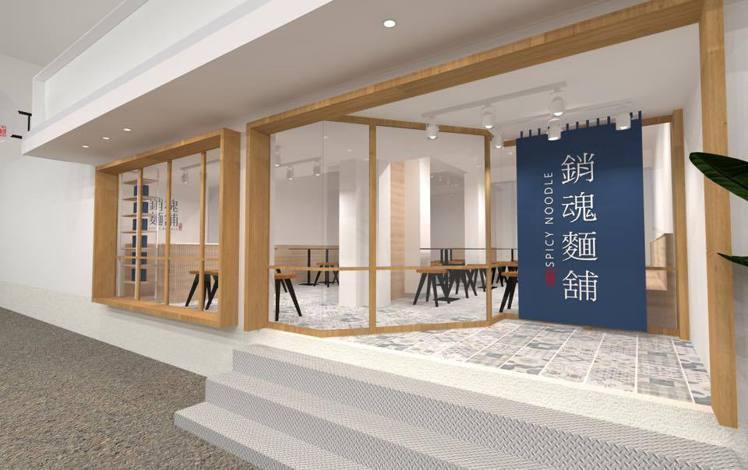 大師兄銷魂麵舖永康街店,將於8月8日開幕。圖/大師兄銷魂麵提供