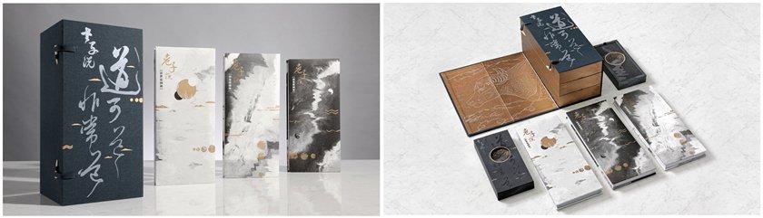 《老子說》裝幀書冊設計(左)、說書盒與書卡設計。 校方/提供