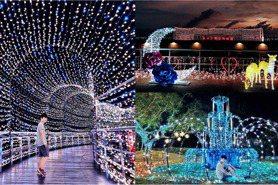 一個人拍也能閃瞎全場!彰化八卦山「七夕鵲橋燈海」情人節快閃亮點,銀河隧道、璀璨噴水池美翻