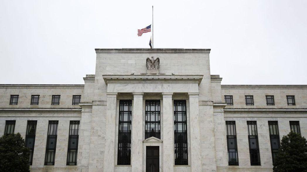 Fed。圖/美聯社