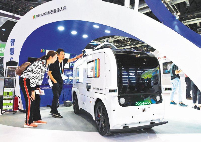 圖為2019年中國國際服務貿易交易會上展出的自動駕駛無人車。新華社