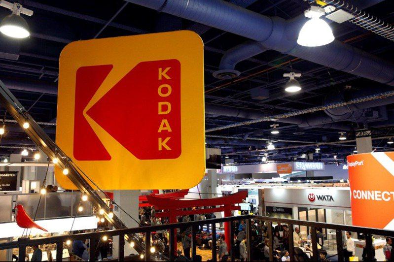 柯達企業史非常多元,柯達玩過的企業可多了,滑板、柯達幣、智慧手機都玩過。路透