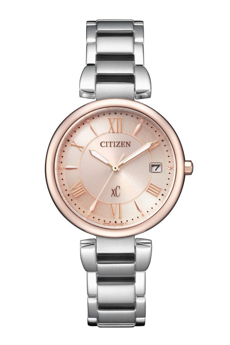 CITIZEN EO1195-51W腕表,不鏽鋼表殼鍍粉紅金,16,800元。圖...