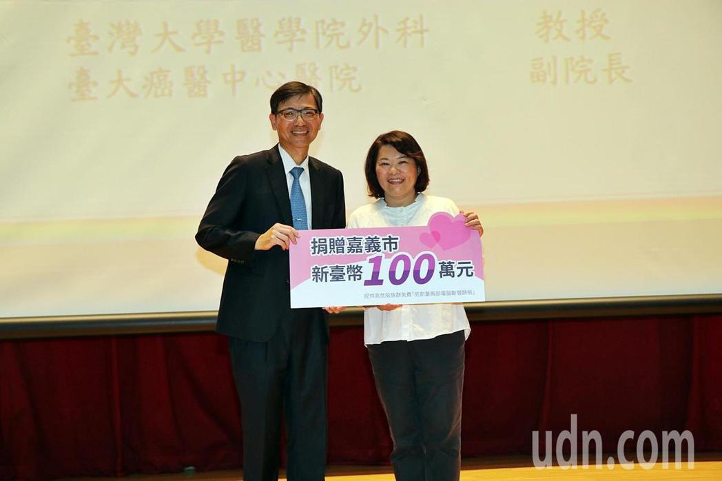 台大癌醫中心副院長陳晉興(左起)捐一百萬提供「肺部低輻射劑量電腦斷層檢查」,嘉義...