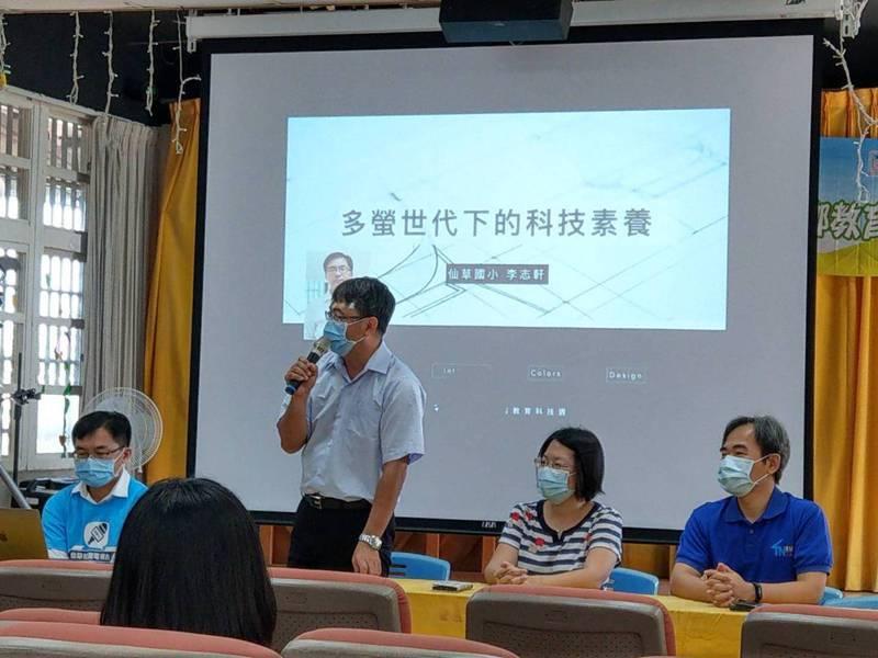 「教育科技周」今起在台南登場,希望透過資訊課程,建立科技領域教師交流平台。記者鄭惠仁/攝影