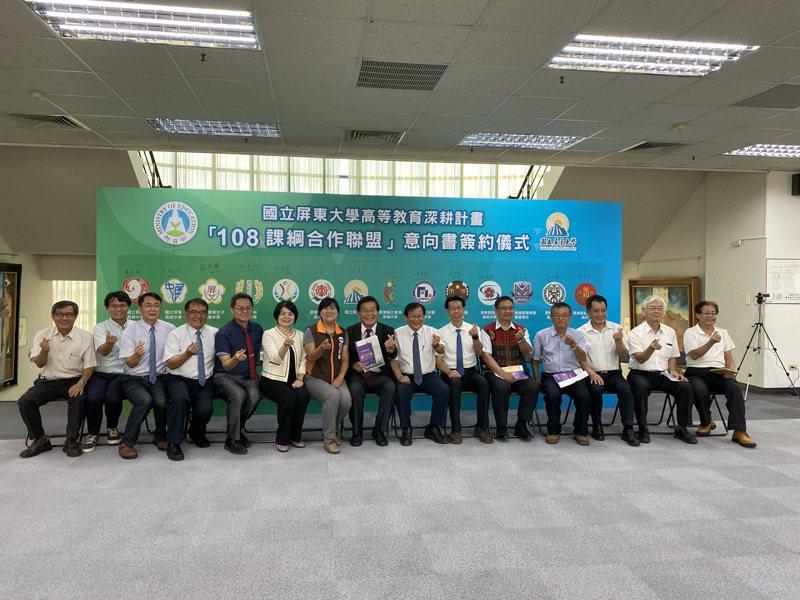 屏東大學今與高屏地區13所高中簽署「108課綱合作聯盟」意向書簽約儀式,為高中與大學之間合作開啟契機。記者劉星君/攝影