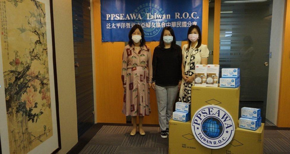 泛太平洋暨東南亞婦女協會中華民國分會(PPSEAWA Taiwan)名譽理事長陳...