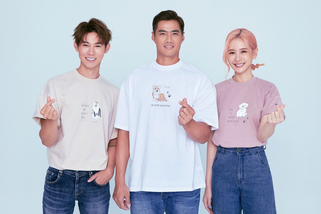 安心亞(右起)、陳偉殷、夏和熙擔任「守護喵汪計畫 浪愛無限大」公益大使圖/CHE