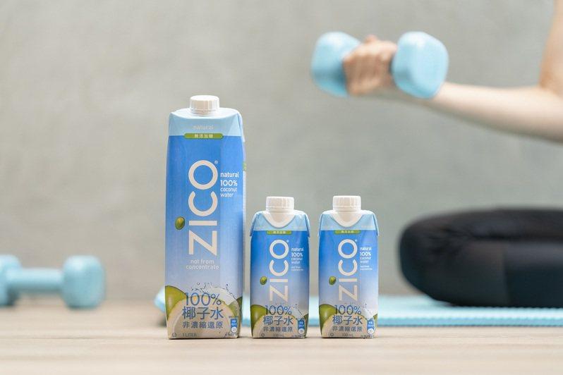 「ZICO樂酷」椰子水富含5種天然電解質,讓身體在大量流汗後好吸收,並迅速為人體平衡水分。圖/可口可樂公司提供