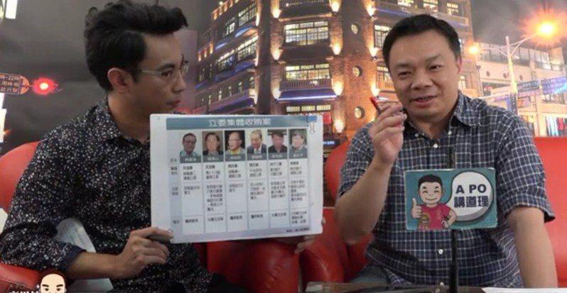 國民黨中常委高思博要求落實執行陽光法案的防貪防弊作為。記者鄭惠仁/翻攝