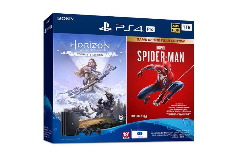 PlayStation「夏日限時優惠」活動,祭出全新PlayStation 4 Pro主機雙遊戲、雙無線控制器同梱組合,超值特價只要10,980元。圖/SIET提供