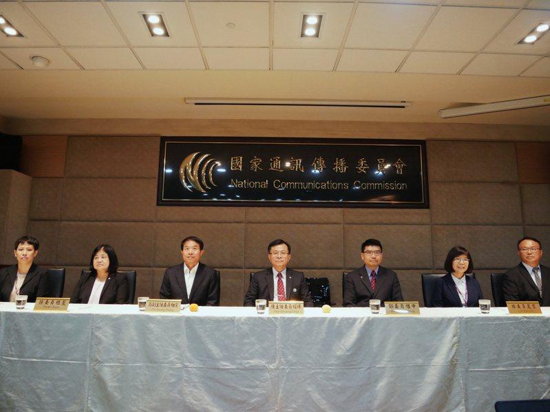 NCC新任委員於8月1日上任,今舉行記者會。記者黃有容/攝