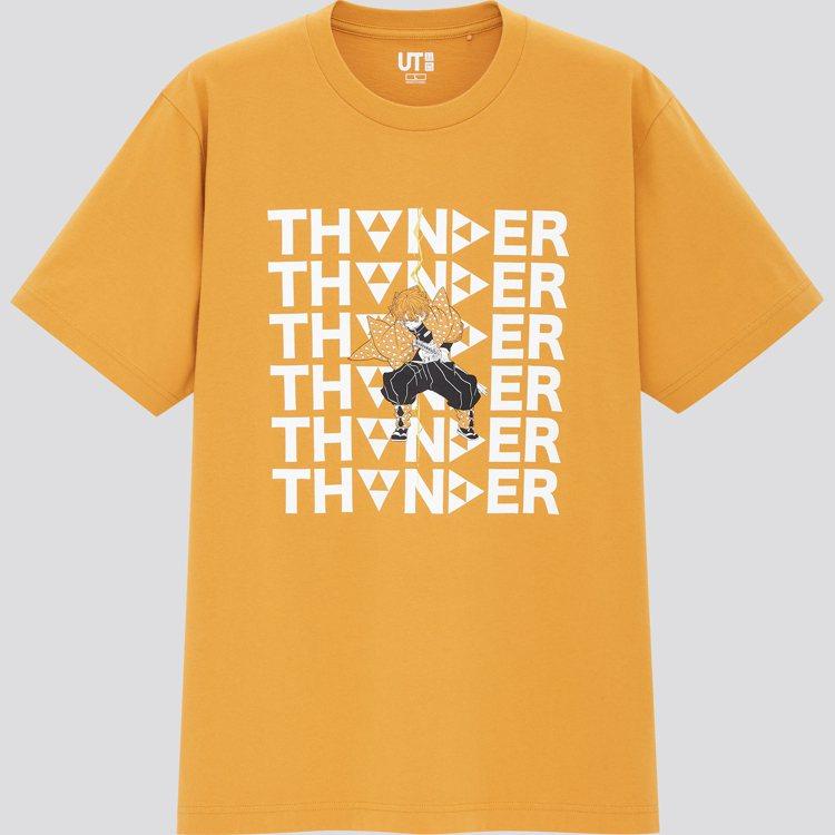 鬼滅之刃聯名UT系列T恤390元。圖/UNIQLO提供