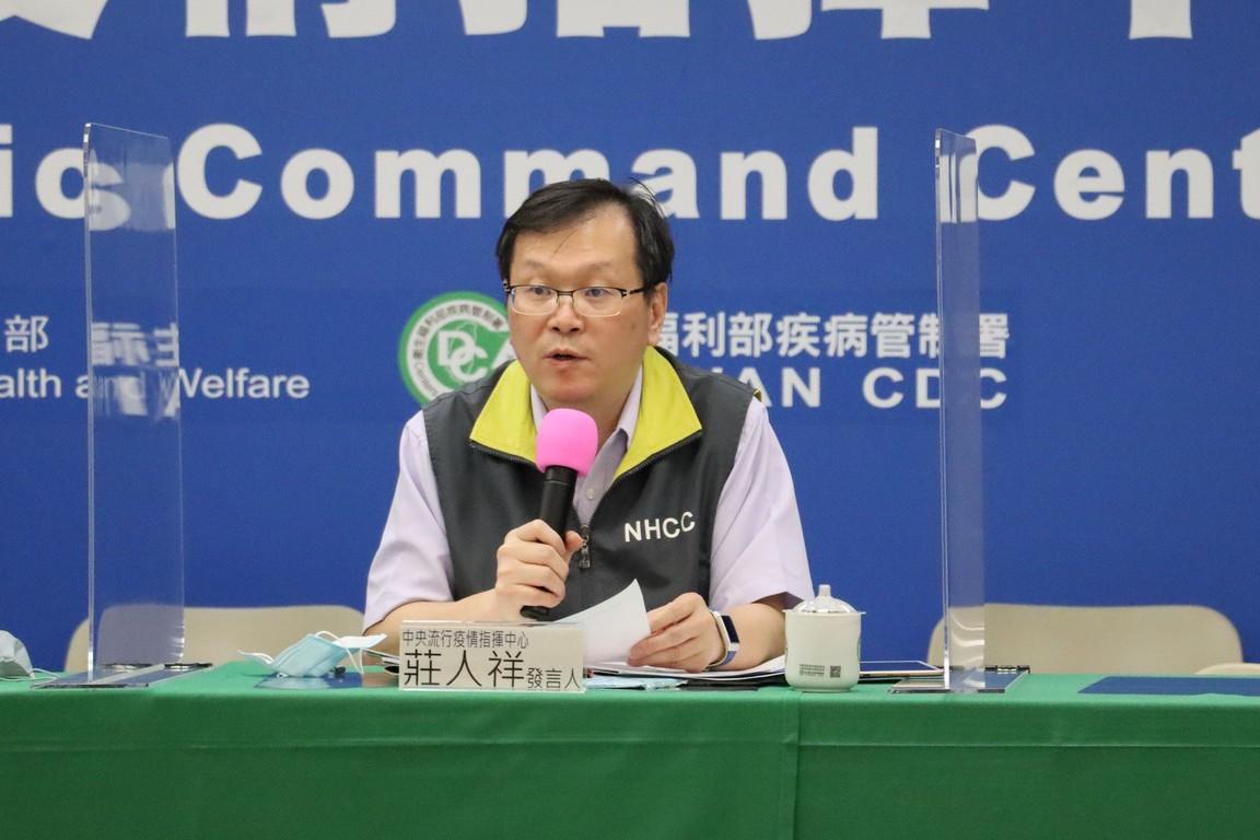 又傳一名自台灣返港確診 指揮中心:港方暫認當地染疫