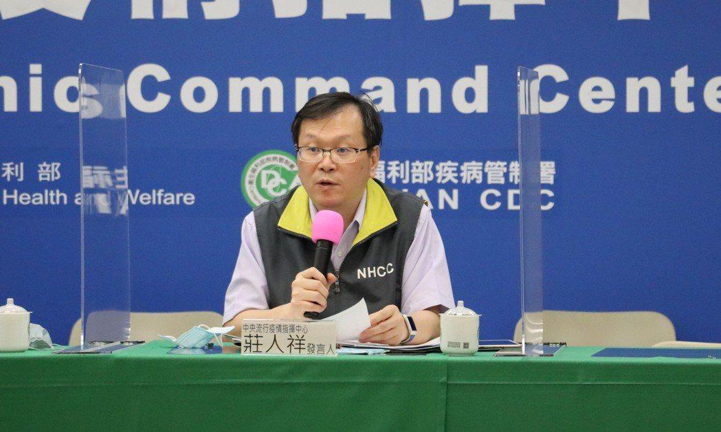 指揮中心發言人莊人祥表示,已聯繫上港方,由於該名個案在港期間曾逃離隔離檢疫處,研...