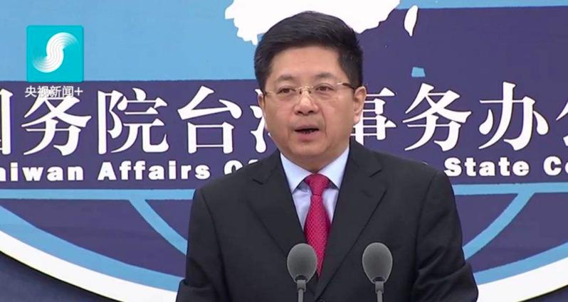 大陸國台辦發言人馬嘵光指出,堅絕反對美國同台灣灣開展官方往來。(大陸央視網)
