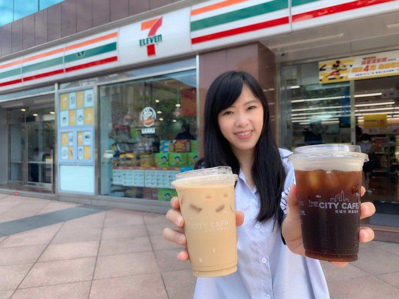 7-ELEVEN於8月6日至8月8日推出限時3天的「大人節特別企畫」,指定CITY系列調製飲品推出特價優惠。圖/7-ELEVEN提供