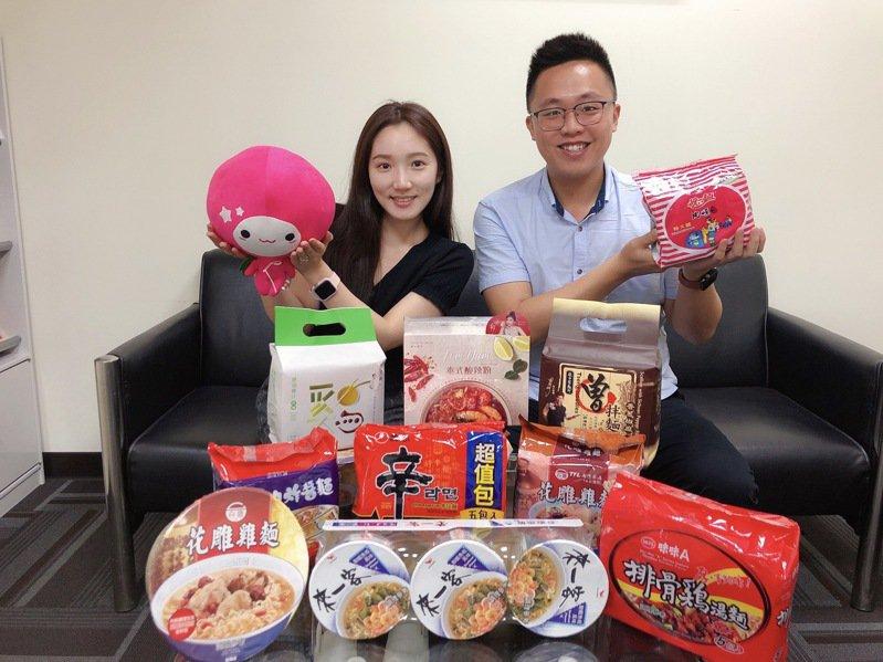 momo購物網中元祭開跑,泡麵、乾拌麵優惠下殺5折起。圖/momo購物網提供