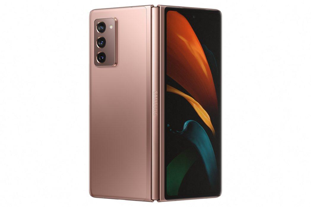 三星今年將再推出全新摺疊手機Samsung Galaxy Z Fold2。圖/三...