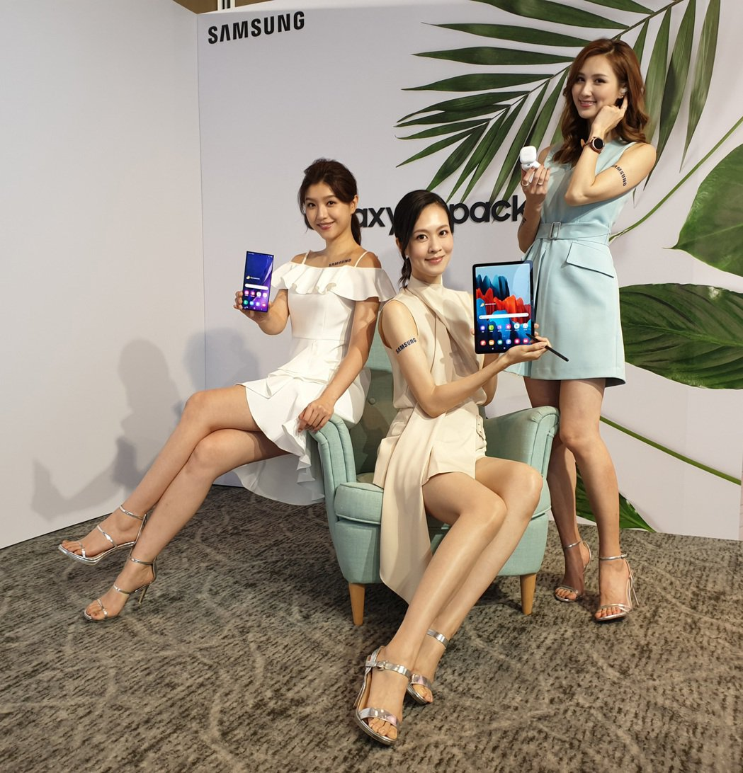 三星發表Samsung Galaxy Note20、Note20 Ultra與全...