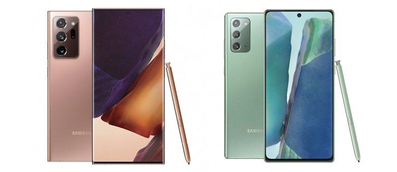 三星電子今日首次於韓國舉辦 Galaxy Unpacked 線上發表會直播,向全球展示全新產品陣容,包含Galaxy Note系列史上最精銳機種Note20系列。台灣三星提供