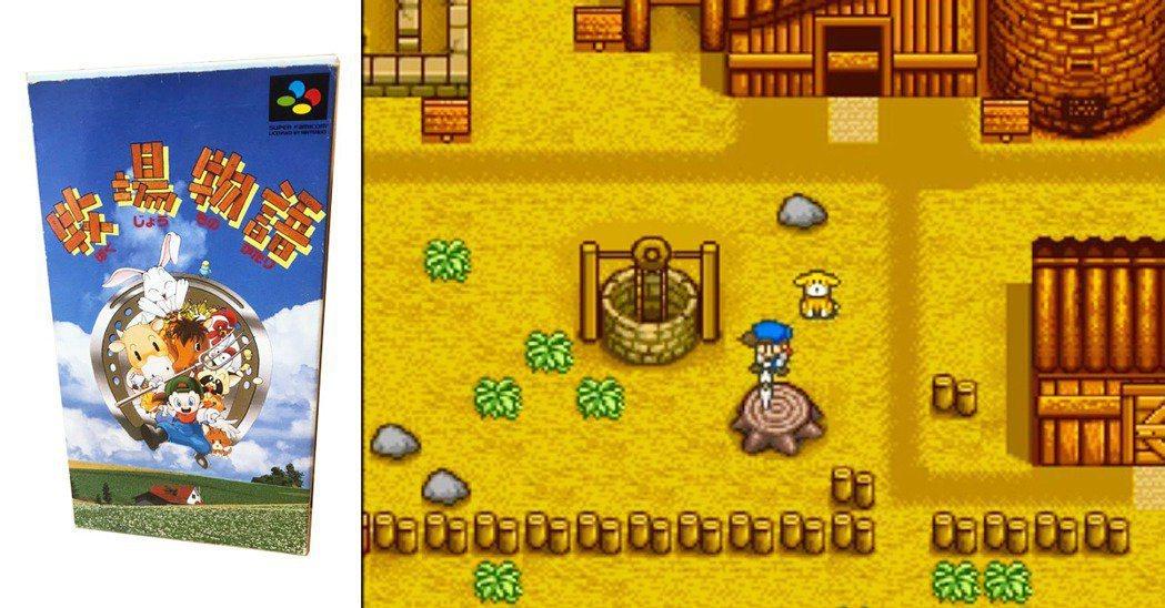 SFC 上登場的第一款《牧場物語》之卡帶包裝圖樣與遊戲畫面