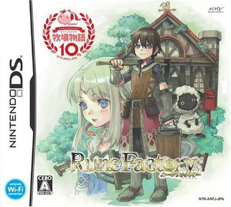 由牧場物語衍生出來的遊戲系列《符文工廠》(Rune Factory),在原本是以...