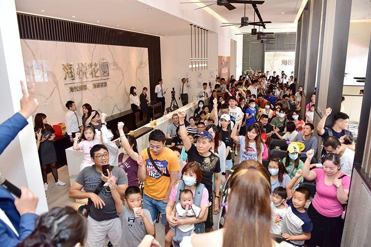 「新莊海悅花園」熱銷萬歲!夏日園遊會,吸引超過200位民眾熱情參與。 業者/提供