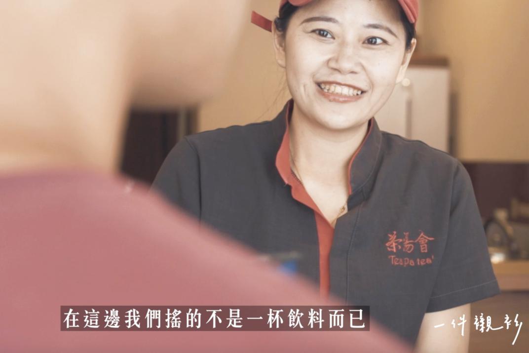 一件襯衫/畢業即失業 在飲料店打工能有未來嗎?