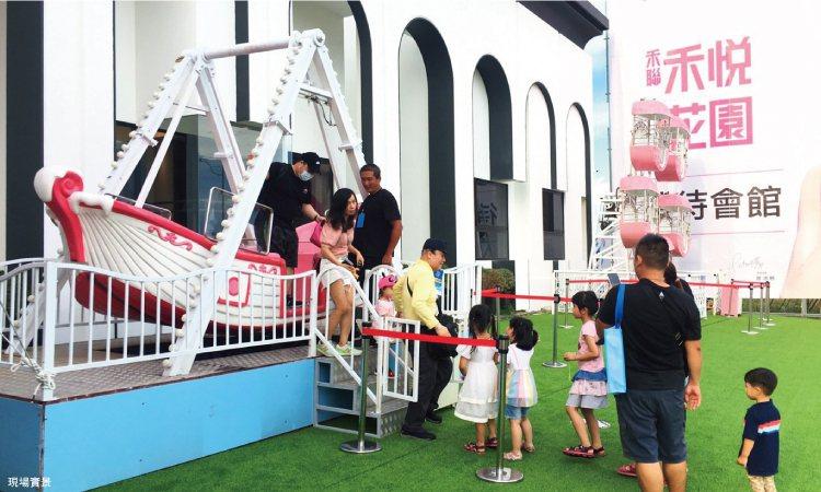 A7「禾悅花園」人氣爆棚,破天荒將整座「兒童樂園」搬進接待中心。 業者/提供