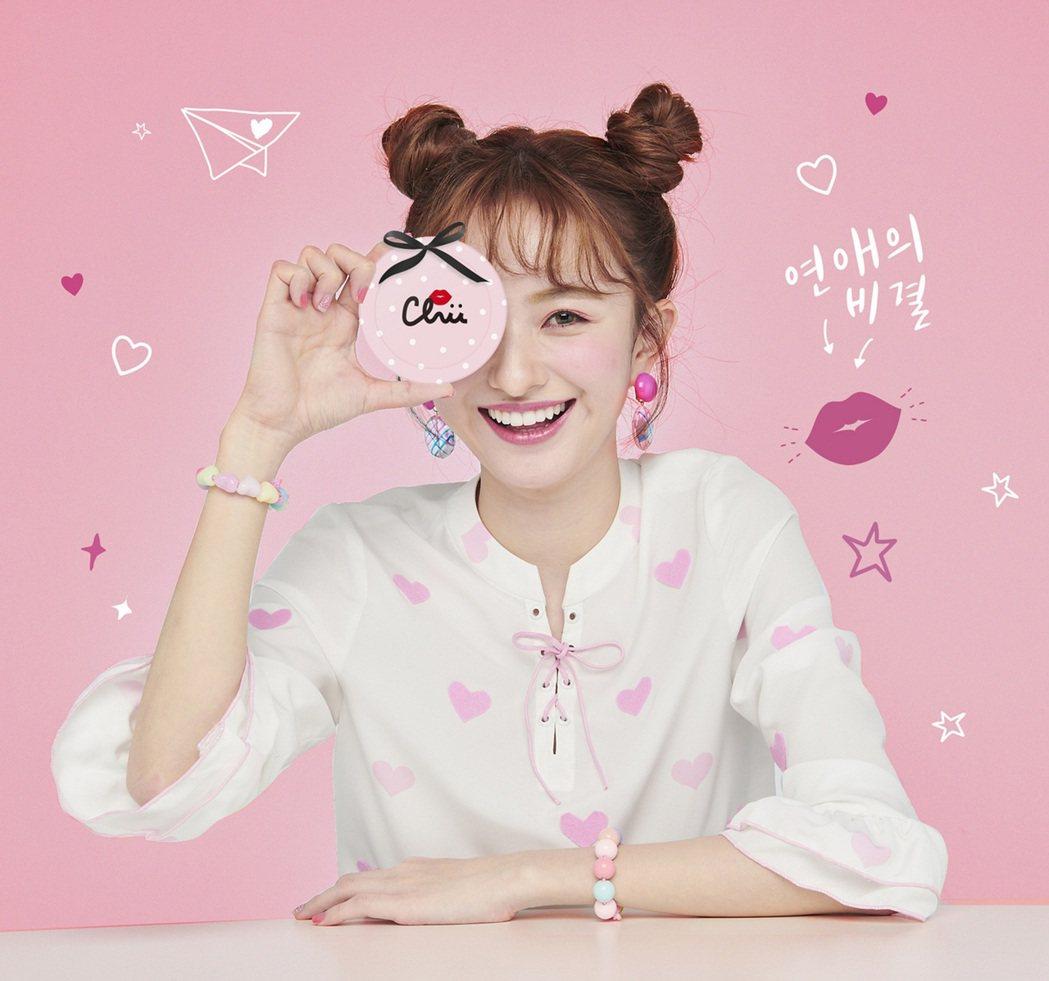 香氛大廠-花仙子推出「CHU戀愛能量香氛」,主打韓系少女流行的微甜戀愛香。花仙子...