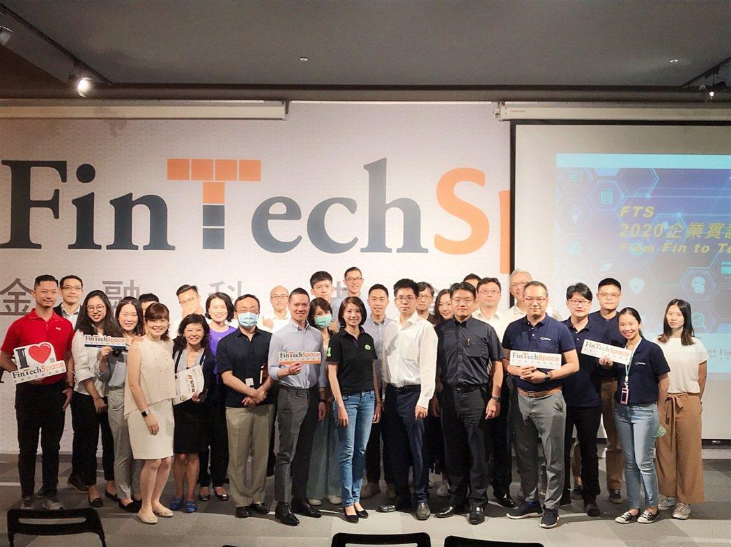 FinTechSpace 企業實驗室與8大領域新創攜手,加速實現場景金融