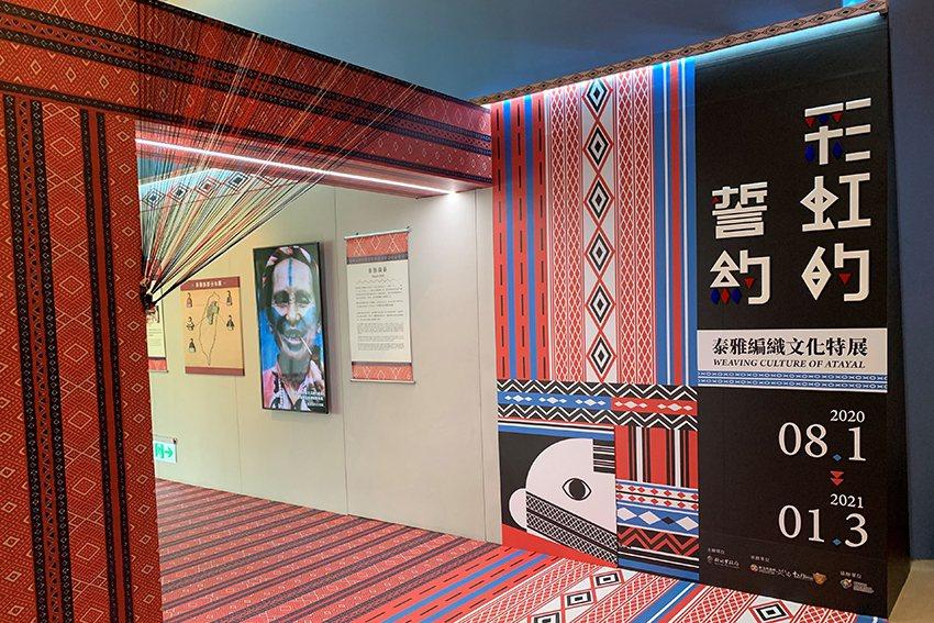 織布是泰雅族女性與祖靈之間的約定,獲得文面資格必備條件。 十三行博物館/提供