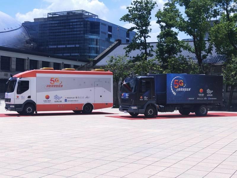 台灣大與台塑汽車6日發表5G智能自駕貨車,日後將逐漸運用在工業廠區,提升效率與安全。 台灣醒報