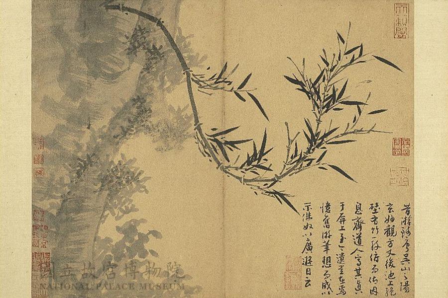 【故宮文物月刊】古代的親情繪本—老畫家吳鎮給兒子的《墨竹譜》 | 閱讀專題 | 閱讀