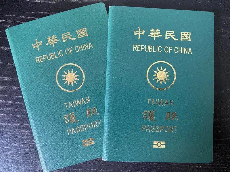中華民國護照。本報資料照片