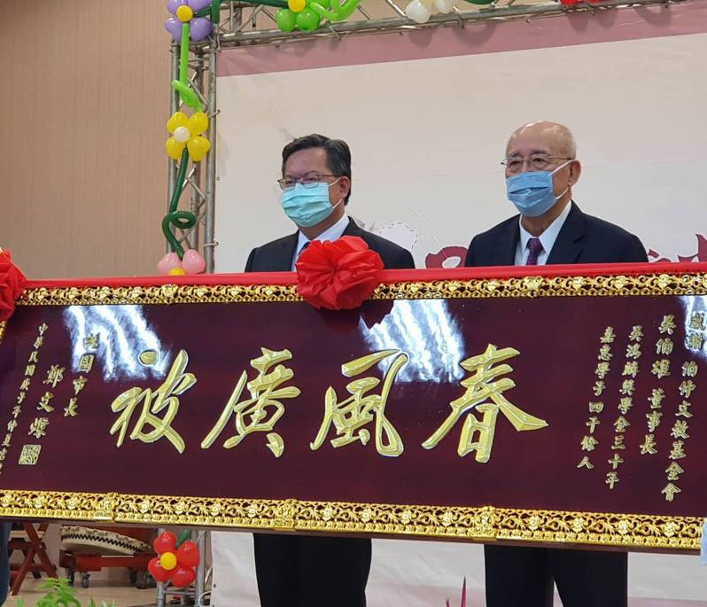 伯仲文教基金會董事長的吳伯雄(右)與桃園市長鄭文燦(左)合影留念。記者陳夢茹/攝影