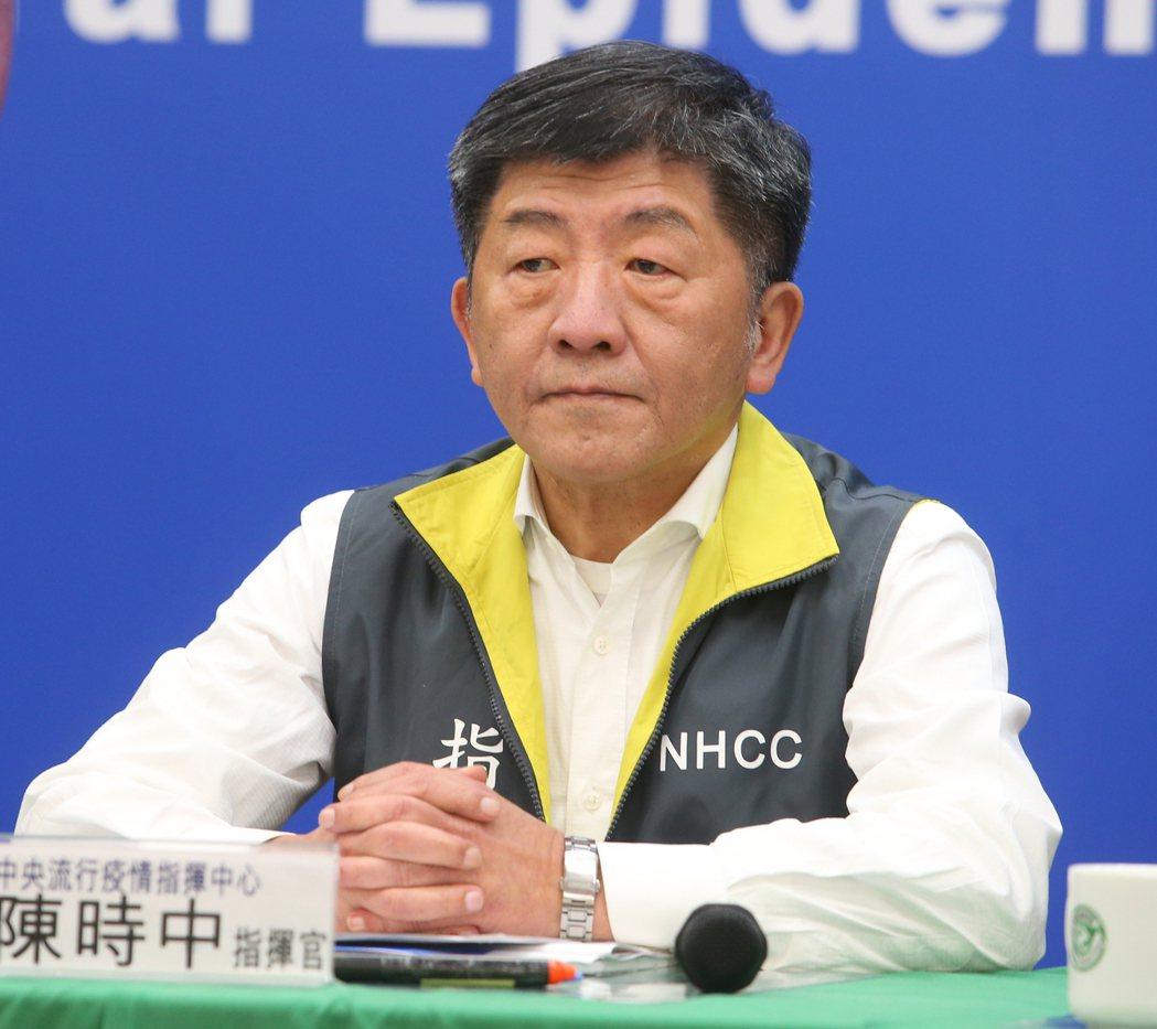 中央流行疫情指揮中心指揮官陳時中。本報資料照片