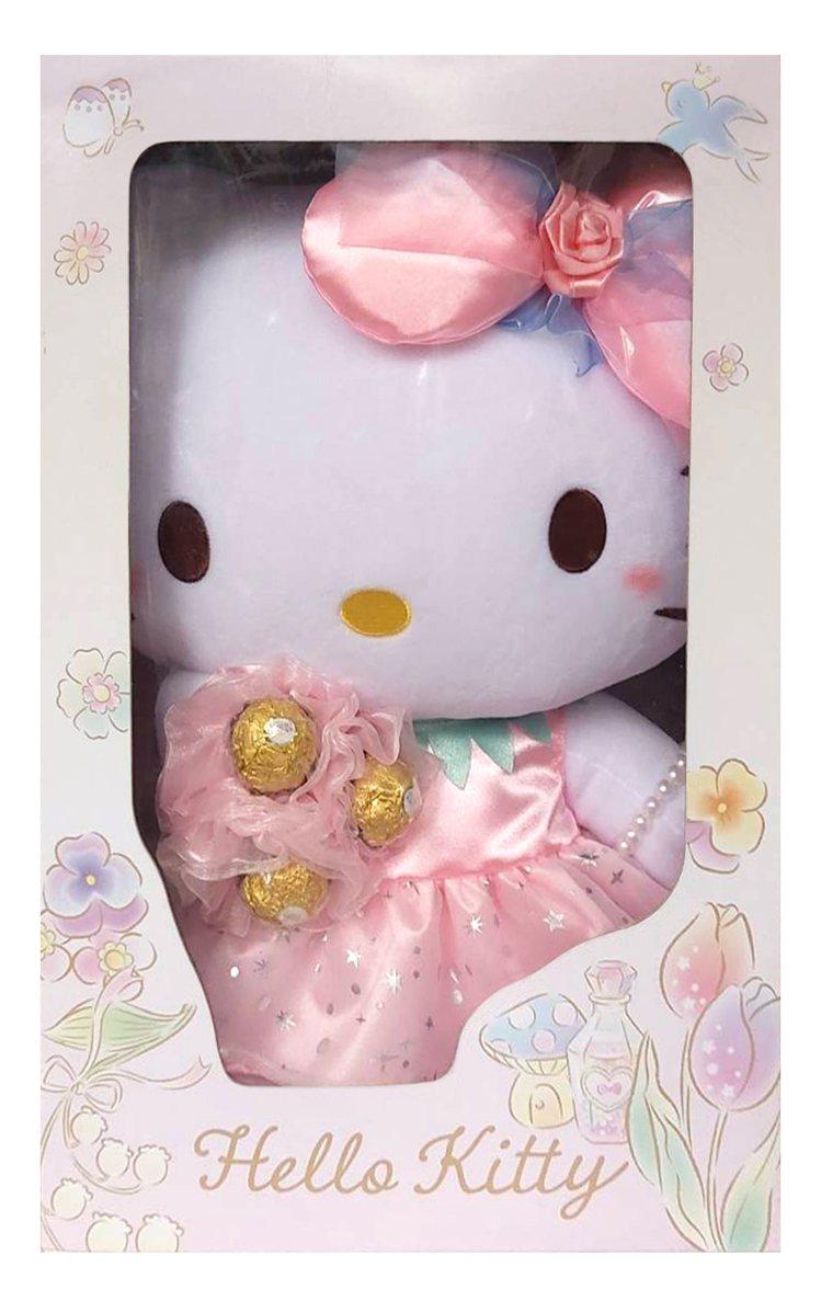 Hello Kitty傳情絨毛玩偶(花之精靈),售價1,499元。圖/7-ELE...