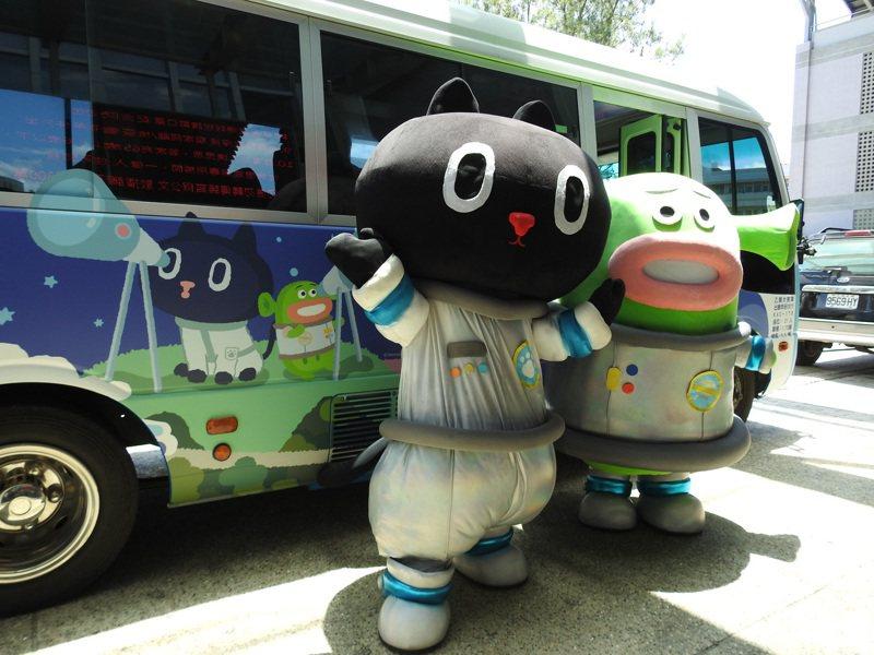 「2020南投星空季」正式開跑,今年與「酷樂樂Kuroro」合作,推出Kuroro專屬巴士。記者賴香珊/攝影