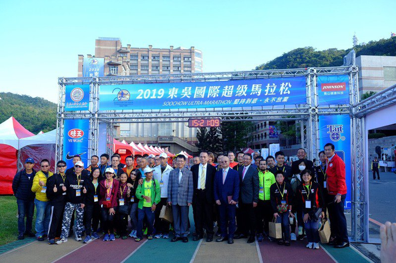 2020東吳國際超級馬拉松今年將因為疫情停辦。圖/東吳國際超級馬拉松籌備委員會提供